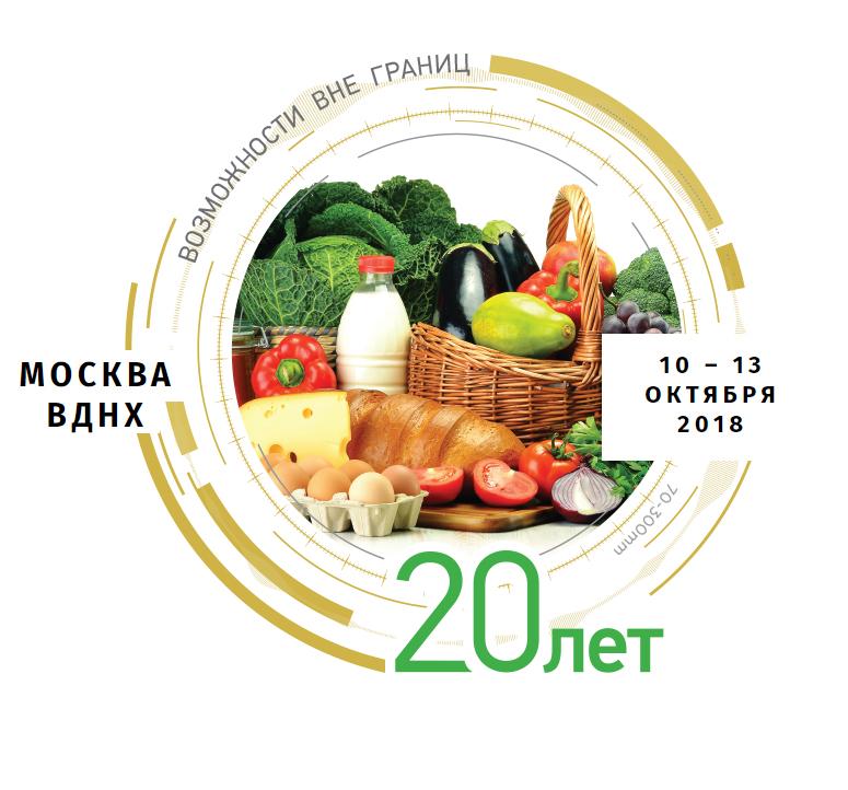 Картинки по запросу москва ввц выставка золотая осень 2018