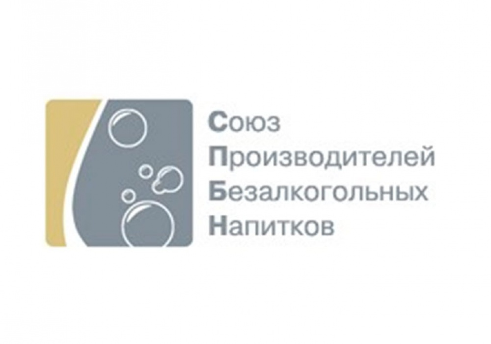 The entry into force of the technical regulation on the safety of drinking water will be postponed