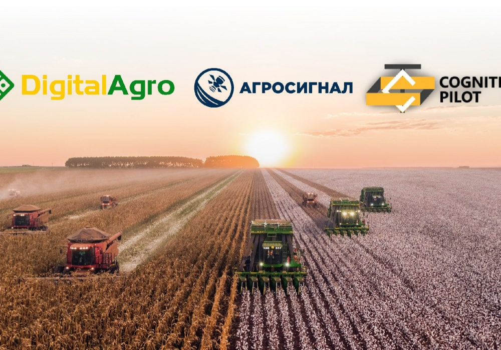 """""""Digital Agro"""", """"Agrosignal"""" and Cognitive Pilot will create an agroecosystem for digitalization of farms"""