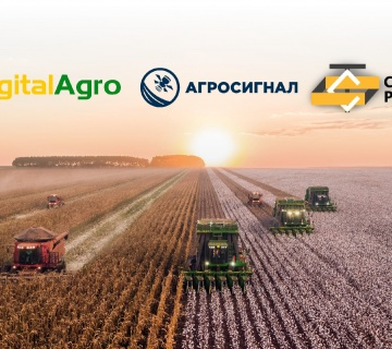 """Digital Agro"", ""Agrosignal"" and Cognitive Pilot will create an agroecosystem for digitalization of farms"