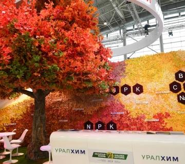 "URALCHEM has become an Official partner of Russian agricultural online platform ""Golden Autumn"""